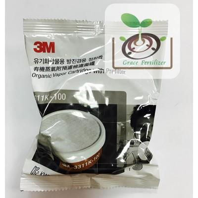 3M 3311K-100有機濾毒罐