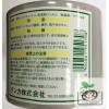 溫室膜修補專用膠帶/捲(無10+1)