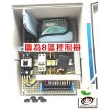 ABS控制箱含裝置好控制器