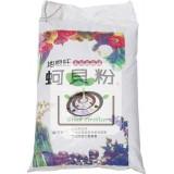 蚵貝粉-細/20Kg - 有機農業適用