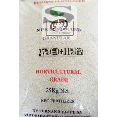 硝酸銨鈣肥料
