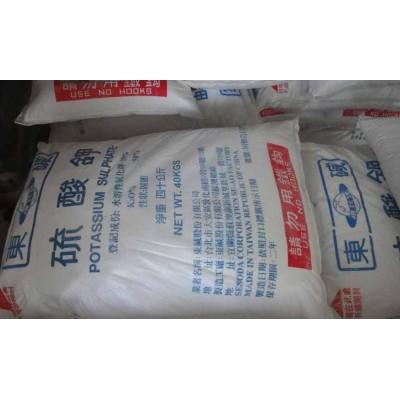 工業級硫酸鉀