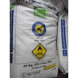 智利SQM硝酸鉀99.8 粒狀