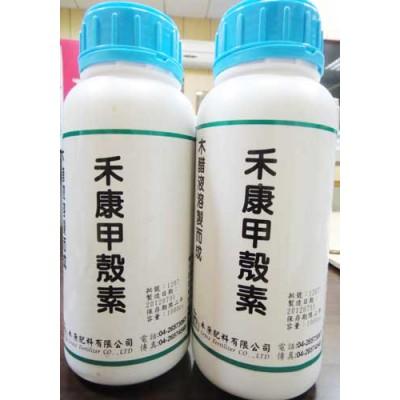 甲殼素/1L(購物$3000滿額禮)