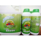 T168植物營養劑 ™
