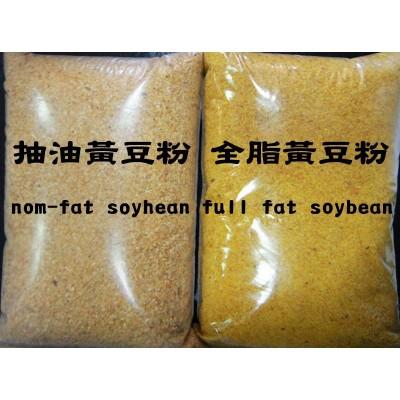 抽油黃豆粉