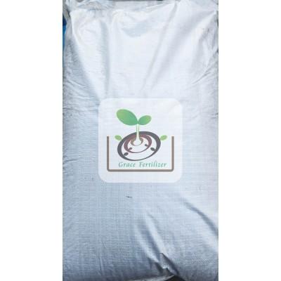 碳化稻殼80L-高溫燒製(全透)