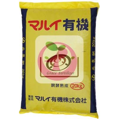 日本元氣肥(有10送1或選滿額禮)