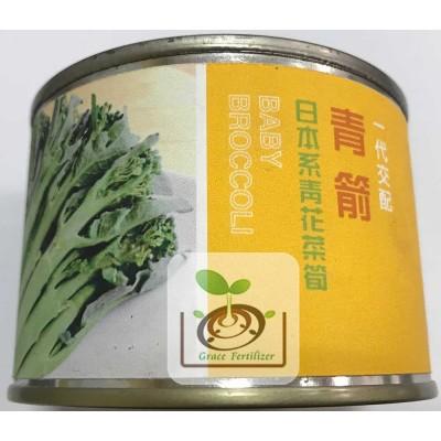 日本系青花菜筍-スティッコリー