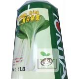 日本黑葉白菜(體菜 二貫目)