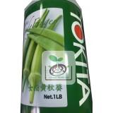 日本女指黃秋葵