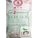 農友牌台肥二號有機質肥料(無10+1)贈品優惠