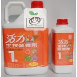 農友牌台肥生技複合營養劑活力一號