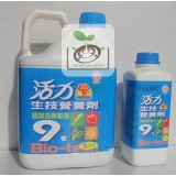 農友牌台肥活力9號生技營養劑