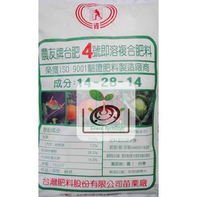 台肥即溶4號複合肥料
