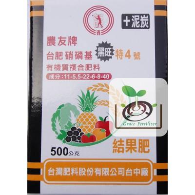 農友牌台肥硝磷基黑旺特4號有機質複合肥料