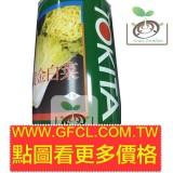 日本黃金白菜/種子