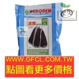 黑寶甜珍珠糯玉米種子
