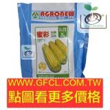 蜜彩水果玉米*缺貨中