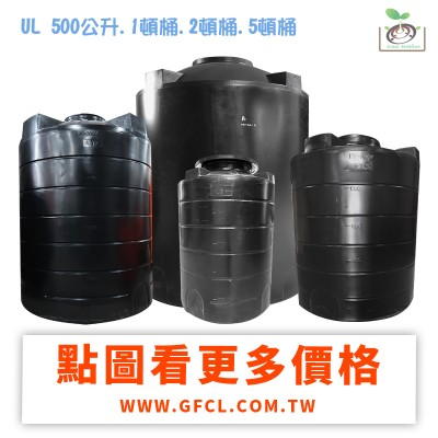 UL化工用加強型水塔