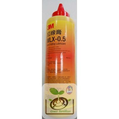 3M™ 拉線膏 WLX, 500 ml