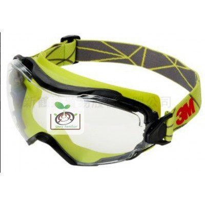 3M GG6001S安全護目鏡(綠)