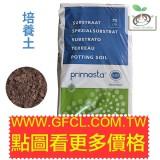 荷蘭泥碳土(本商品無10+1優惠)
