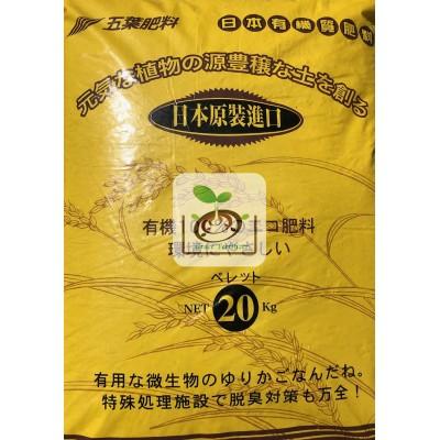 日本土喜芽喜(本商品有10送1優惠 或是 滿額禮 二擇一)