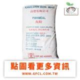 馬來西亞魚粉