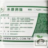 禾康鈣強 / 5-15-液態有機質肥料