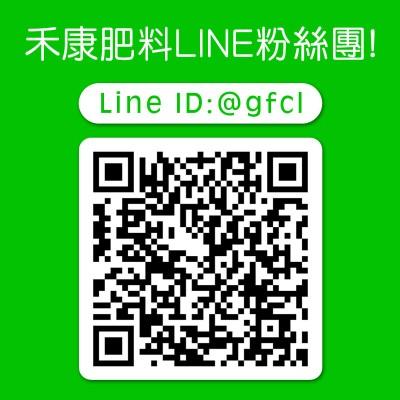 *客戶專屬刷卡-A06070 陳憲全先生