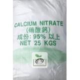 高純度溫室用硝酸鈣95%