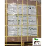 RIOCOCO 200 椰 纖栽培袋