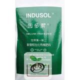 寶崴牌肥大素(BIOSOL)-粗粒