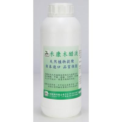木醋液1公升($3000滿額禮)