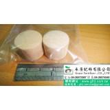 禾康酵母錠(無10+1優惠)