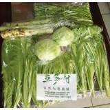 認證蔬菜中部每週配送