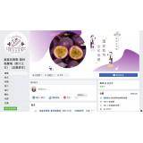 紫皇百香果  全年供應