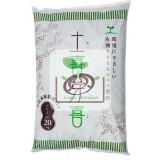 日本土喜芽喜(有10送1或選滿額禮)