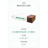 RIOCOCO 200 椰纖栽培袋 100x18x16 80/20