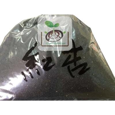 明豐紅莧菜