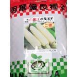 白龍王超甜玉米種子1號