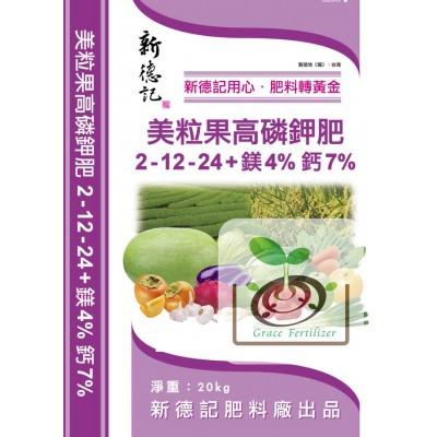 美粒果高磷鉀肥2-12-24  粉狀/20Kg