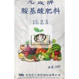 元成牌胺基酸肥料(有10+1)