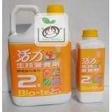 農友牌台肥生技複合營養劑活力二號