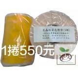 黃色害蟲黏紙有誘引劑