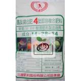 台肥即溶4號複合肥料(無10送1跟贈品 優惠)