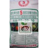 台肥即溶5號複合肥料
