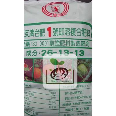 台肥即溶1號複合肥料