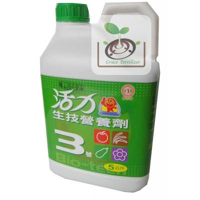 農友牌台肥生技營養劑活力三號